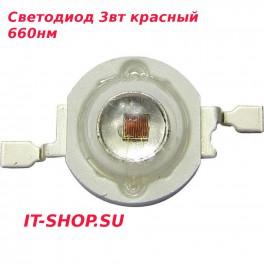 Светодиод 660 нм 3вт красный